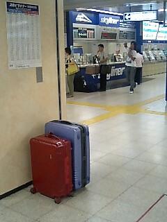 京成上野より出発