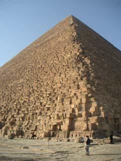 rep_egypt01_pyramid01.jpg