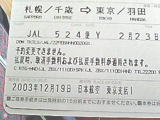 rep_jyozankei05_kaeri02.jpg